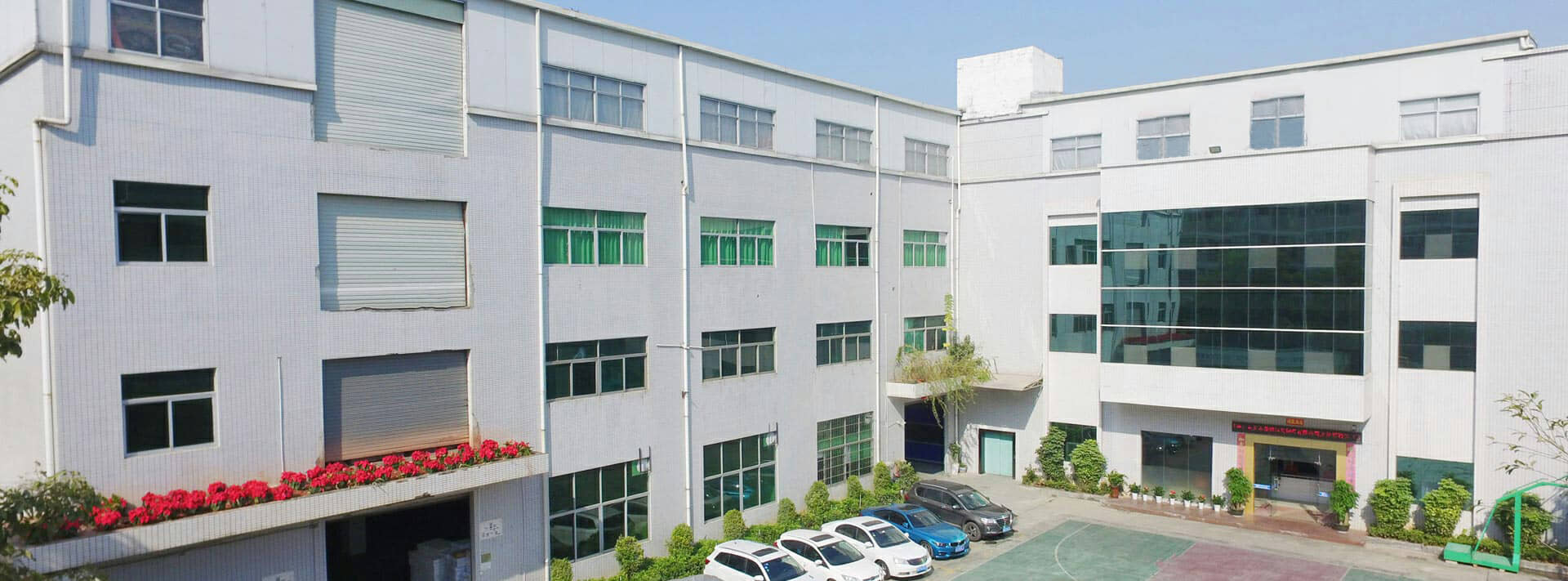 RX Packaging Products Co., Ltd.